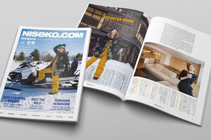 Niseko magazine
