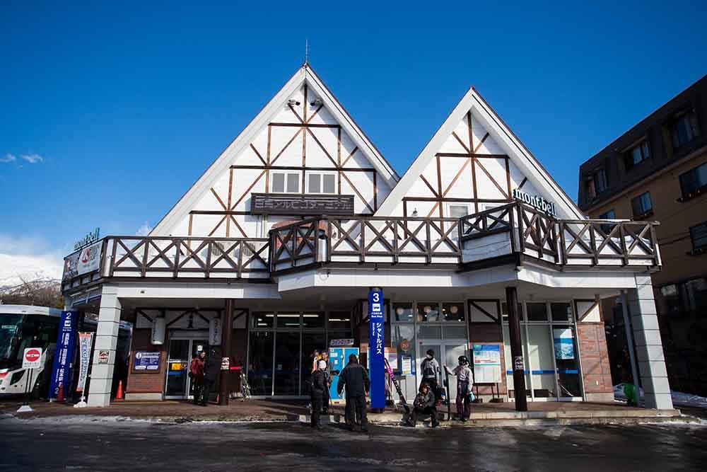 Hakuba Happo Bus Terminal