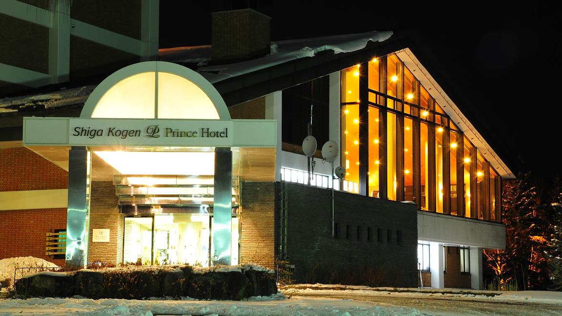 east-shigakogen-prince-hotel-RESIZED