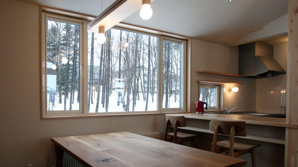 forest_view_dining-kitchen_240615_medium