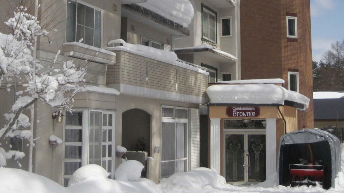 hakuba-brownie-condominium