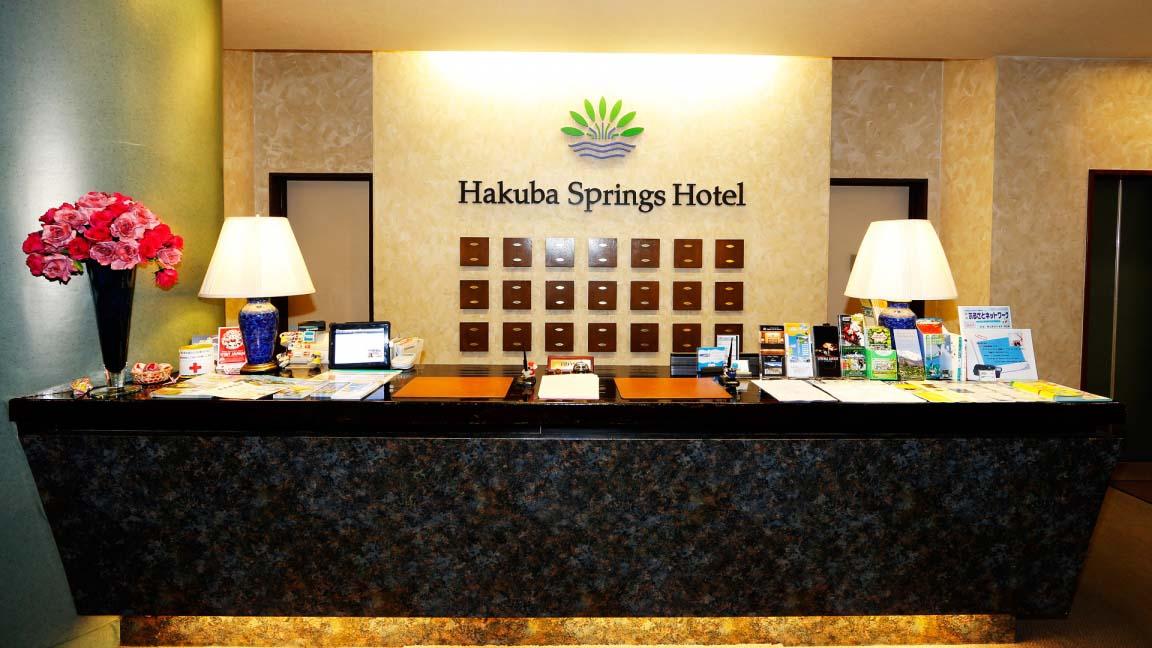 hakuba_springs_hotel_reception