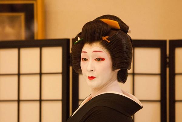 Try on a Kimono