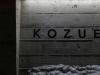 kozue-sign
