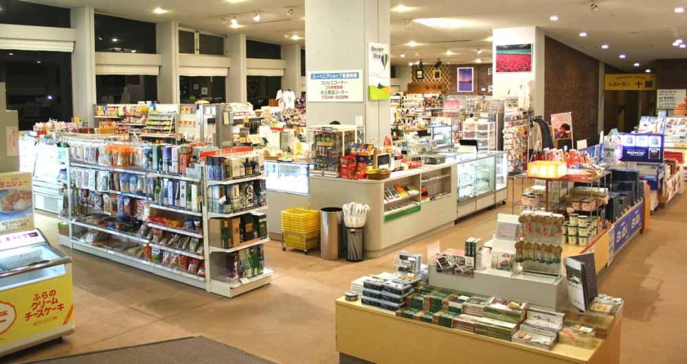 new_furano_prince_hotel_convenience_store_lobby_140515_medium
