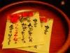 ryokan_sakaya_amenities_190515_medium