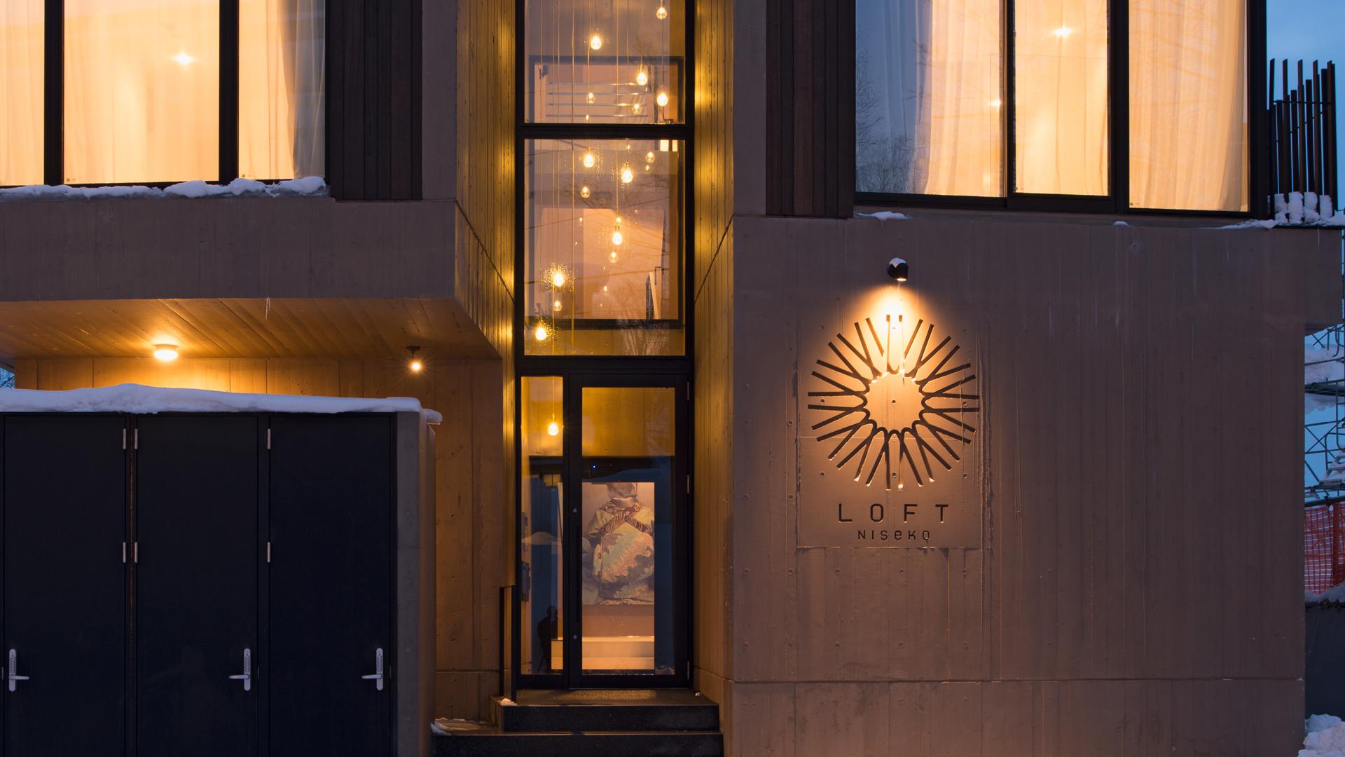 2014-01-24 The Loft Niseko