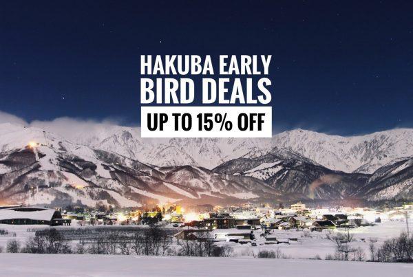hakuba-EB2017-web-banner