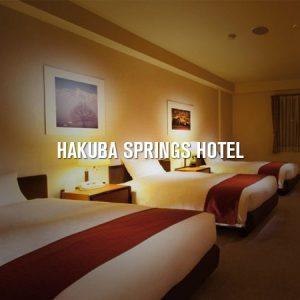 hakuba-springs-hotel-eb2017