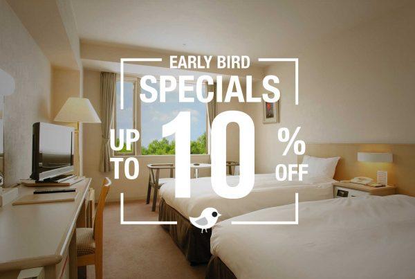 hotel-niseko-alpen-early-bird-2017-1920x1080