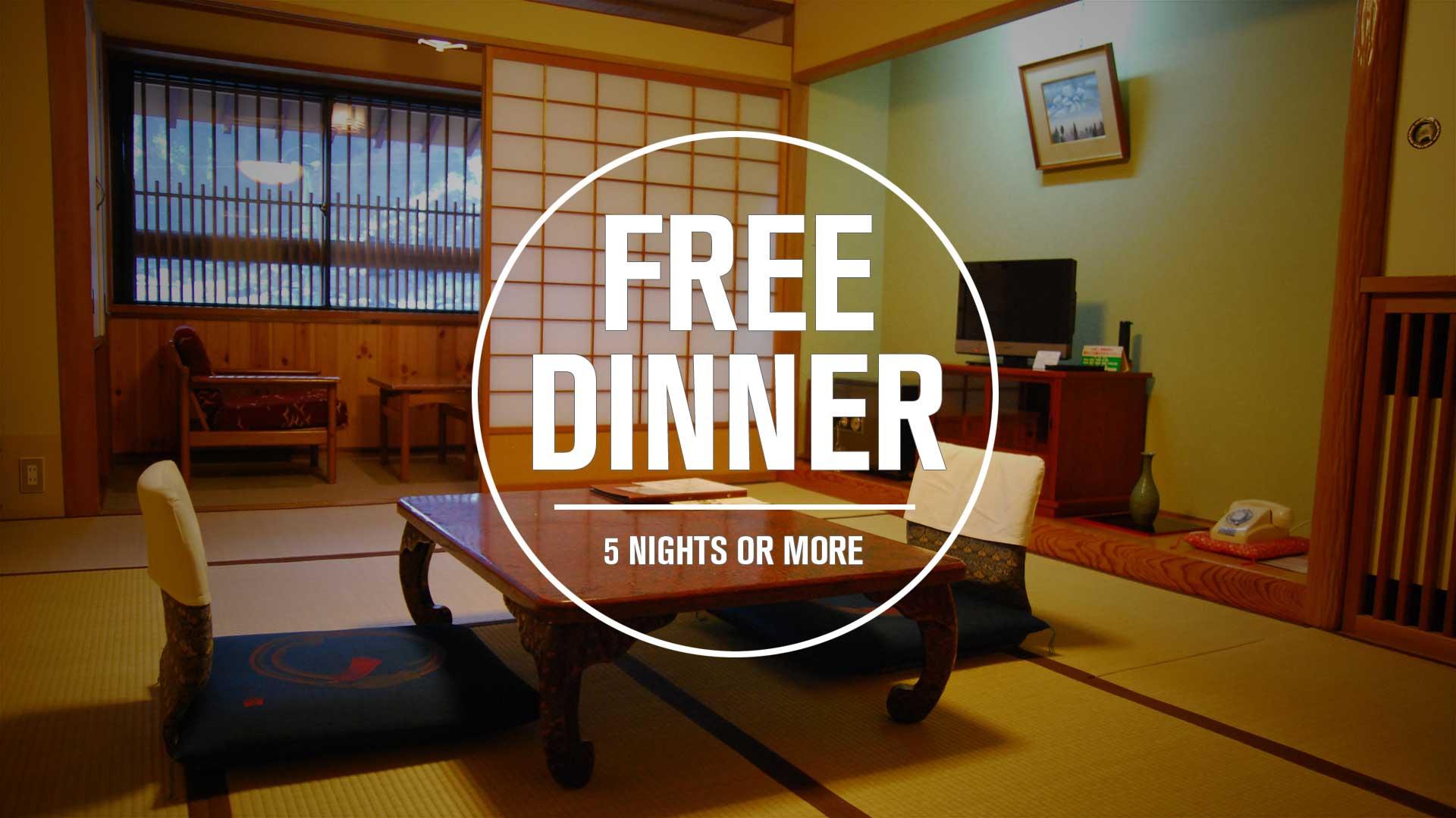 tokiwaya-ryokan-free-dinner-2017-1920x1080