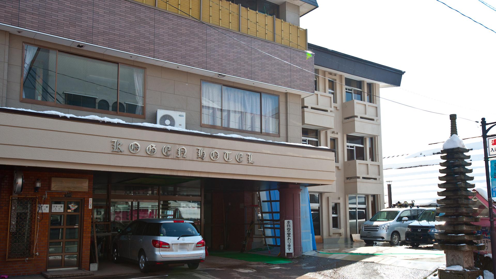 Resized-Kogen-Hotel-Taizan