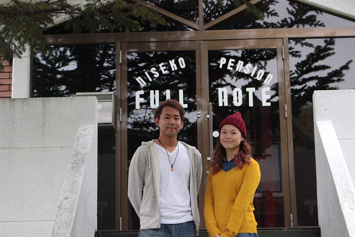 Lodge Managers Yutama & Tomoko 1