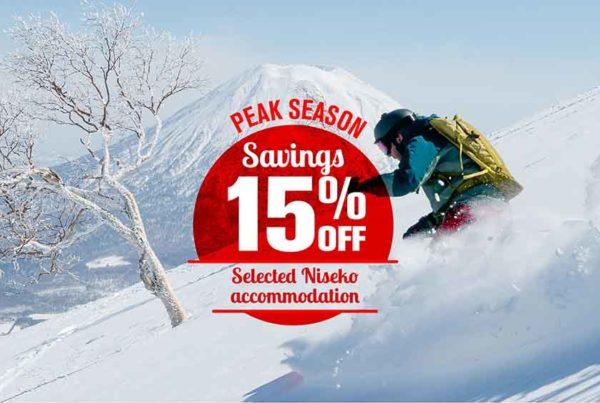 Peak Season Savings Banner